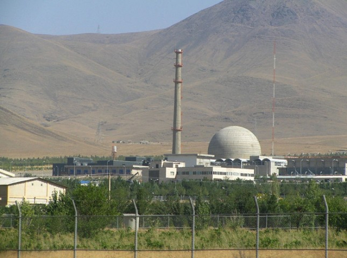 Iran to reactivate Arak heavy water nuclear reactor