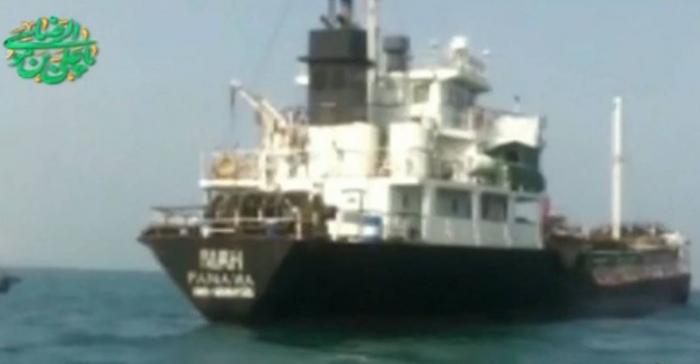 Iran:   les Gardiens de la Révolution disent avoir «confisqué» un tanker britannique
