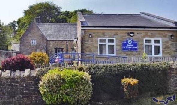 إغلاق أصغر مَدرسة ابتدائية في بريطانيّة بعد قرنين من التدريس