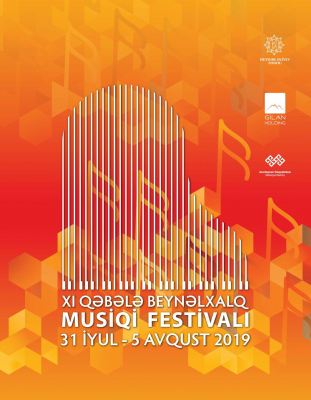 Musicians from 11 countries to perform at 11th Int