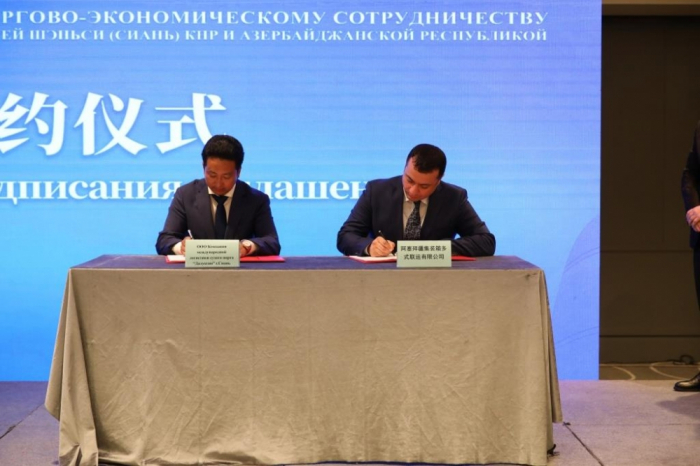 Azerbaijani-Chinese business forum held in Baku