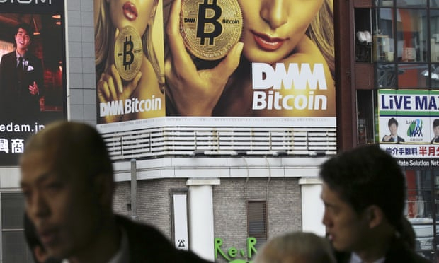 $32m stolen from Tokyo cryptocurrency exchange in latest hack