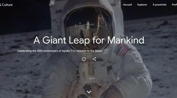 غوغل تدشن معرضاً إلكترونياً للاحتفال باليوبيل الذهبي لأبولو 11