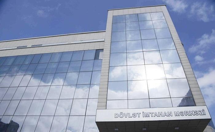 Magistraturanın boş yerlərinə qəbulun nəticələri açıqlandı