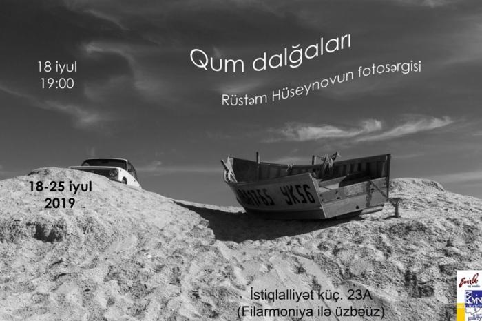 Bakú acogerá la exposición Olas de Arena