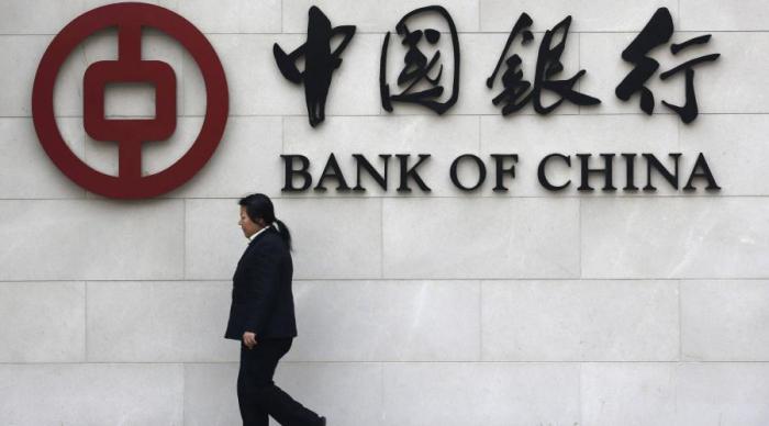 Finance :   la Chine lèvera dès 2020 plusieurs restrictions aux investissements étrangers