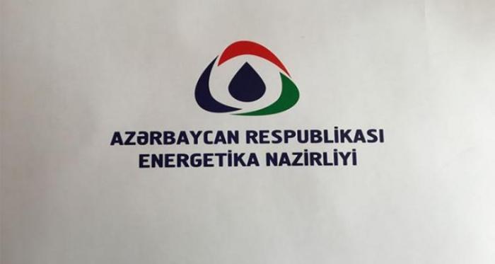 Energetika Nazirliyində 1847 müraciətə baxılıb