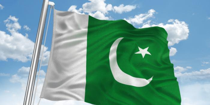Le Pakistan condamné à payer 5,84 milliards de dollars à un groupe minier