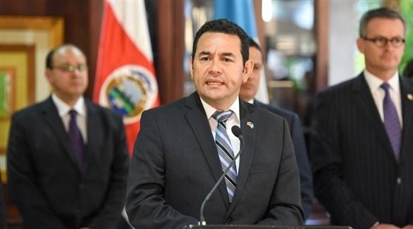 غواتيمالا تؤجل لقاء قمة مع ترامب
