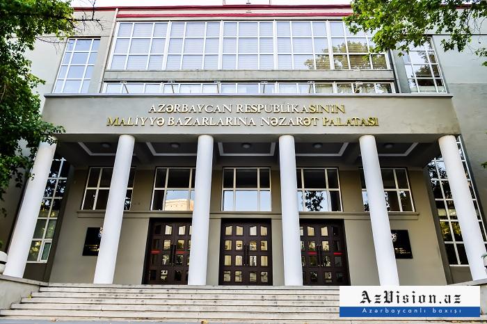 MBNP Bazel Konsultativ Qrupuna üzv oldu