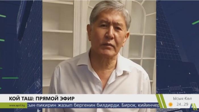 """Atambayev xalqa müraciət etdi: """"Dayanın, güllə atmayın!"""" - (VİDEO)"""