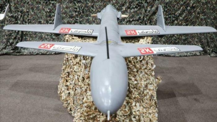 Drones yemeníes bombardean una base militar en Arabia Saudí
