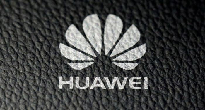 Pentagon und Nasa nun ohne Huawei: Verbot tritt in Kraft