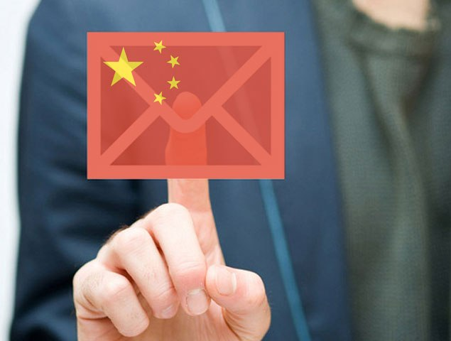 Why email and cash are dead in China-  iWONDER