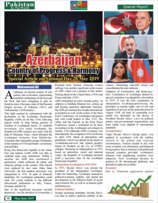 Revista pakistaní publica artículos sobre Azerbaiyán