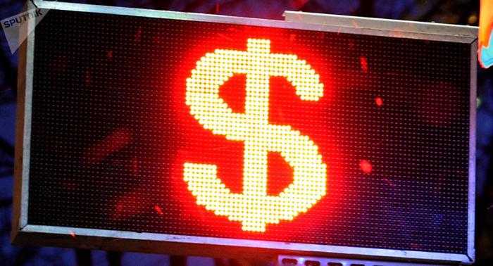 Guerra de divisas: ¿prepara Trump una intervención en el mercado?