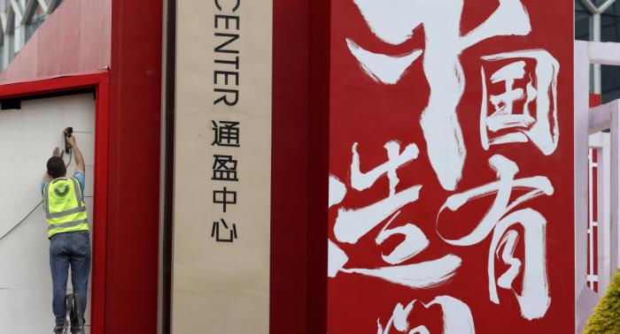 """الصين تتهم الولايات المتحدة بـ""""انتهاك"""" التفاهمات بين البلدين"""