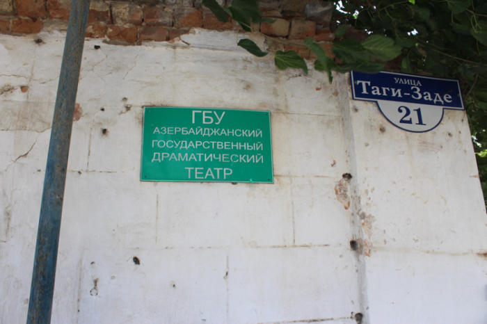 Dərbənddəki Azərbaycan teatrı acınacaqlı durumdadır - FOTOLAR