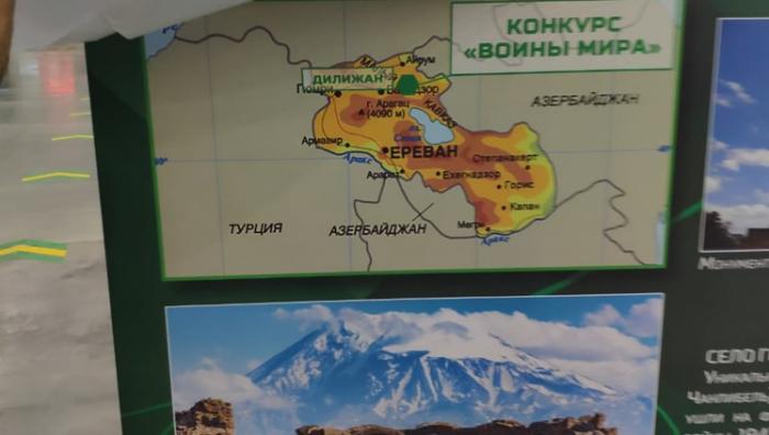 Jeux militaires internationaux:  Une provocation arménienneempêchée en Russie - PHOTO