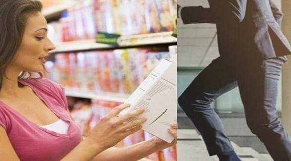 4 نصائح بسيطة للتخلص من الكوليسترول