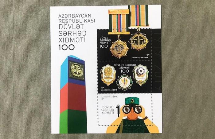 DSX-nin 100 illiyinə həsr olunan markalar buraxılıb