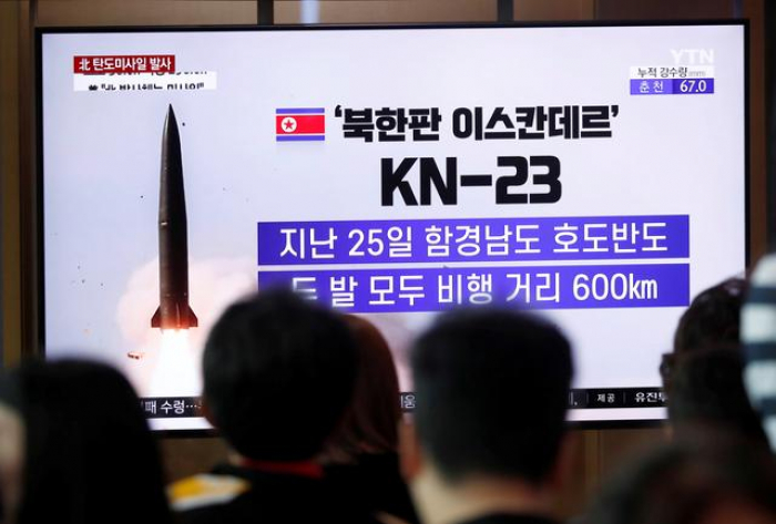 North Korea conducts new projectile launch: U.S. officials