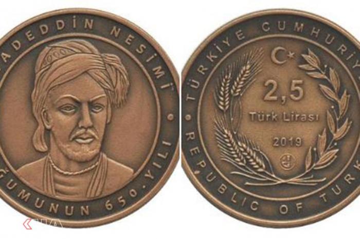 Jubilee coin dedicated to Azerbaijani poet Nasimi