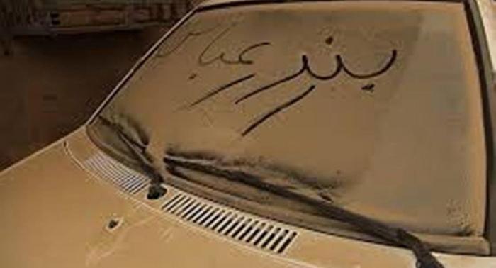 İranda qum fırtınası, 465 nəfər yaralanıb