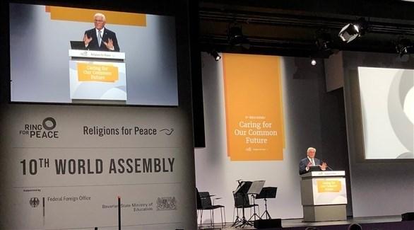 """الرئيس الألماني يفتتح المؤتمر العالمي """"أديان من أجل السلام"""""""