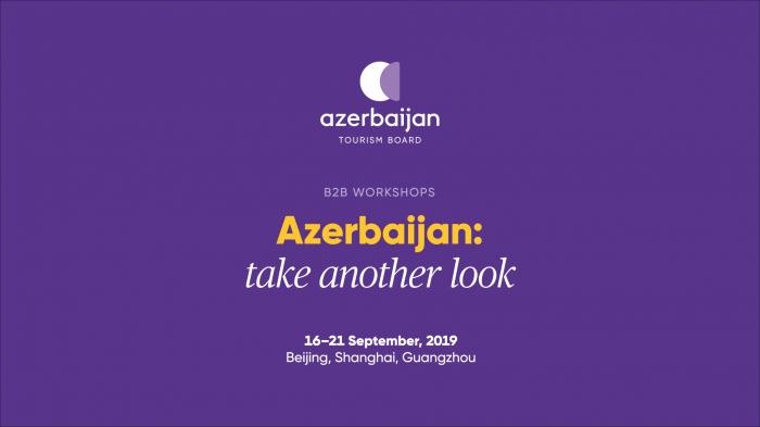Çinin 3 şəhərində Azərbaycan turizmi təbliğ olunacaq