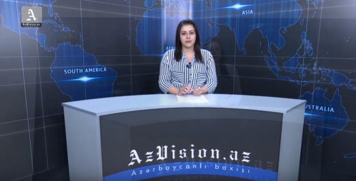 أخبارالفيديو باللغة الإنجليزية لAzVision.az-  فيديو( 10.09.2019)