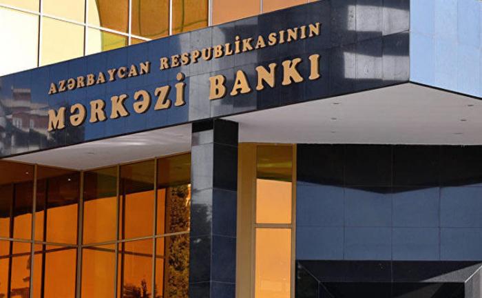 El sistema de pago instantáneo se implementará en Azerbaiyán a partir del próximo año