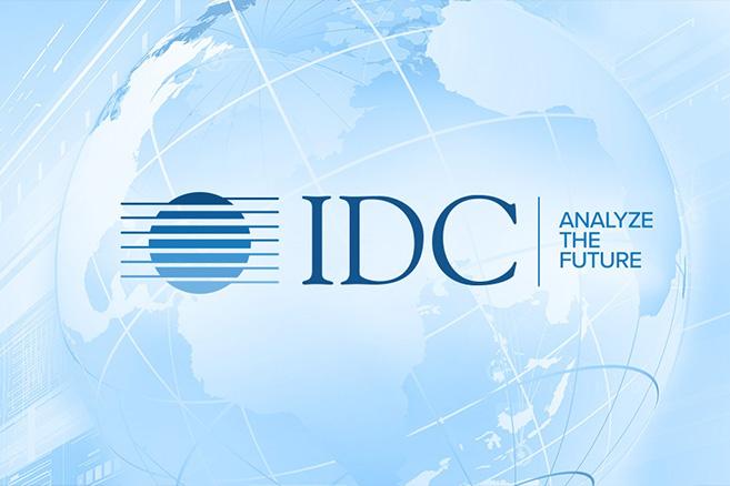Bakú acogerá el evento IDC Digital Transformation Roadshow 2019