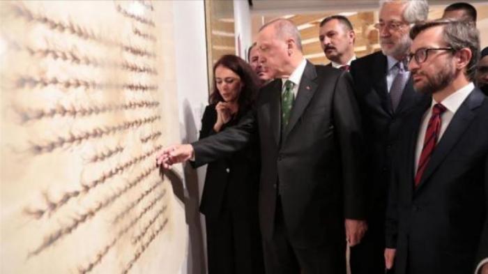 El presidente Erdogan inaugurará el 29 de octubre la Biblioteca Presidencial, el mayor de Turquía