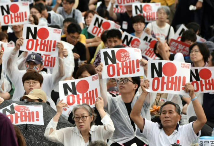 S.Korea to file WTO complaint over Japan