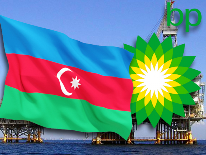 Azerbaijan, BP discuss joint production of oil and gas equipment