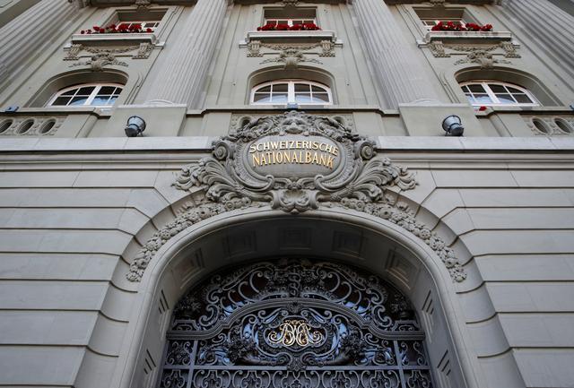 Schweizer Notenbank verzichtet auf Zinssenkung, stützt Wirtschaft