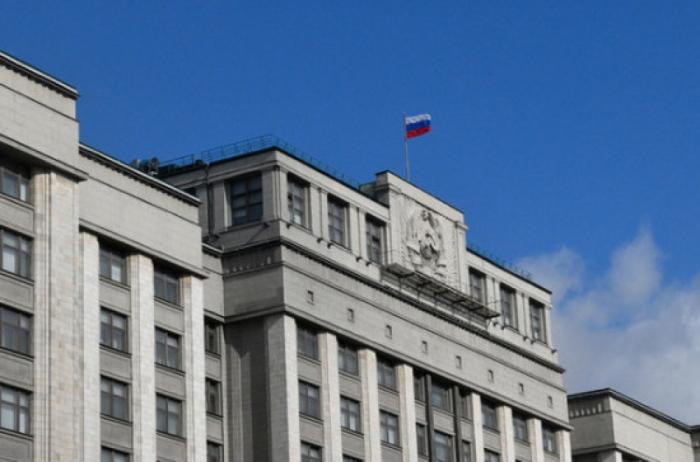 """La Duma Estatal de Rusia ratifica la """"Convención sobre el Estatuto Jurídico del Mar Caspio"""""""