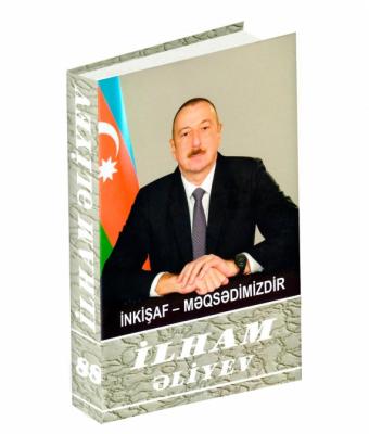 """""""Xəzəryanı ölkələrlə dostluq münasibətləri uğurla inkişaf edir"""" - Prezident"""