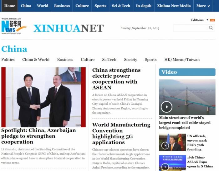 Xinhua: China, Azerbaijan pledge to strengthen cooperation