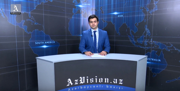 أخبار الفيديو باللغة الالمانية لAzVision.az-  فيديو( 10.09.2019)