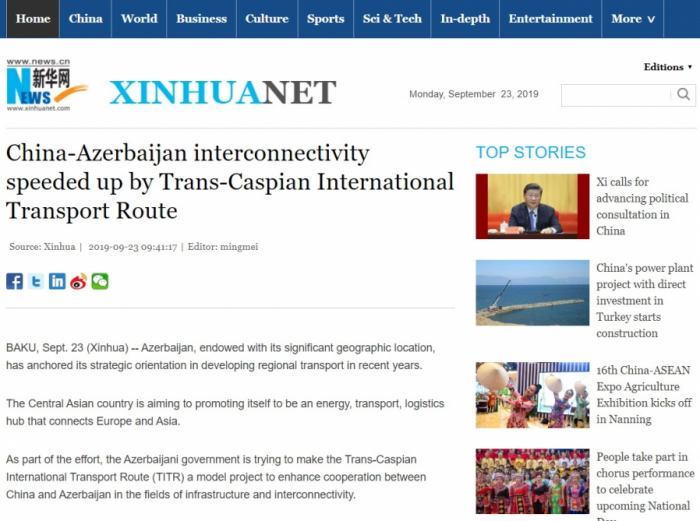 Xinhua: China-Azerbaijan interconnectivity speeded up by Trans-Caspian International Transport Route