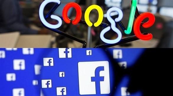 """""""غوغل"""" و""""فيس بوك"""" ينفيان مزاعم روسيا"""