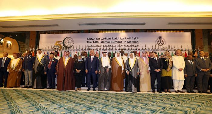 التعاون الإسلامي تعلن عقد اجتماع استثنائي الأحد المقبل لبحث التصعيد الإسرائيلي الأخير