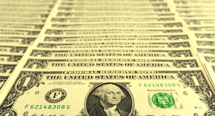 تعرف على سعر الدولار الأمريكي أمام الجنيه المصري