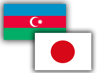 مناقشة التعاون بين أذربيجان واليابان في مجال حماية البيئة