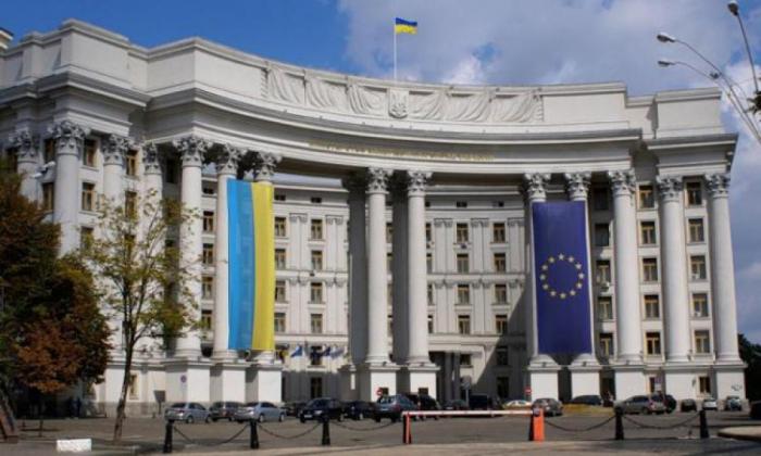 """وزارة الخارجية الأوكرانية:  """"الانتخابات"""" في كاراباخ غير قانونية"""