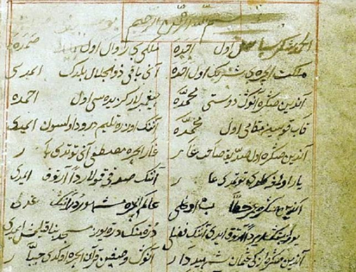 """""""Qisseyi-Yusif"""" poemasının surəti əldə edilib - FOTO"""