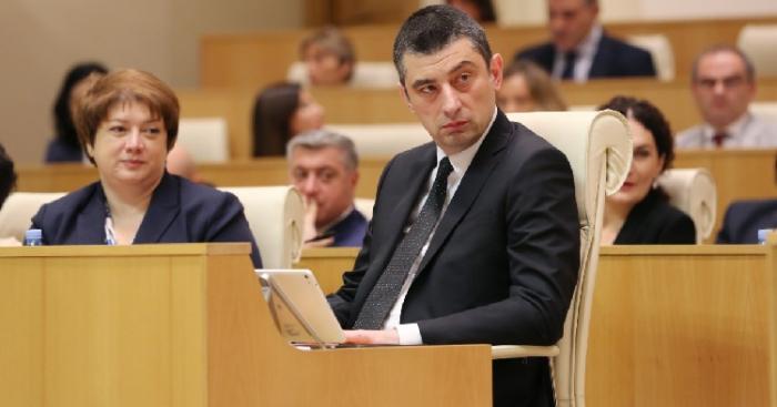 Giorgi Gakharia became Georgia