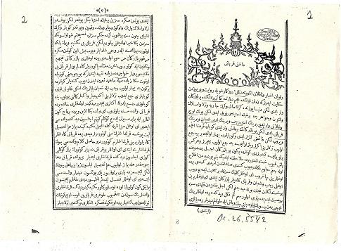 """""""Aşıq Qurbani"""" dastanının İstanbul variantı tapılıb"""